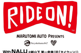 RIDE ON! with NALU @新山下 第一倉庫(旧「タイクーン」)