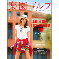 楽園ゴルフ Vol.38
