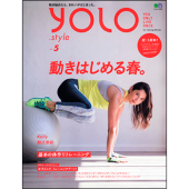 YOLO.style Vol.5