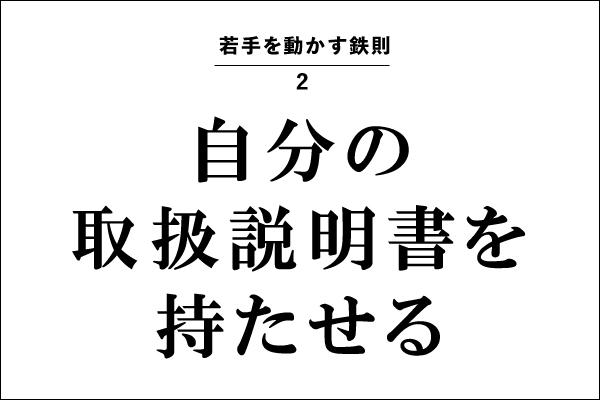 20180319_09