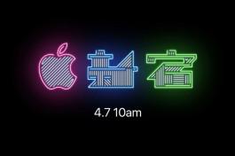 Apple Store新宿4月7日にオープン?
