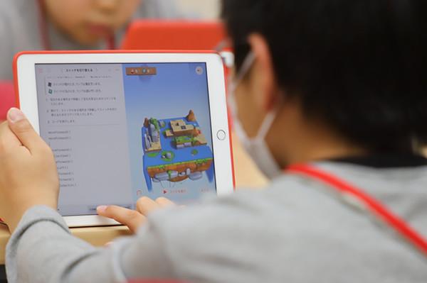 アップルのiPadを活用したプログラミング教育の実際。来週、何が発表されるのか?