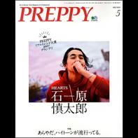 PREPPY 2018年5月号