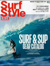 Surf Style 2018