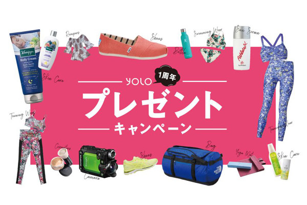 ハワイで気持ちいい汗を流そう! 「YOLO」プレゼントキャンペーン実施中
