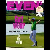 EVEN(イーブン) 2018年5月号 Vol.115[付録あり]