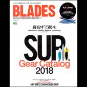 BLADES(ブレード) Vol.12
