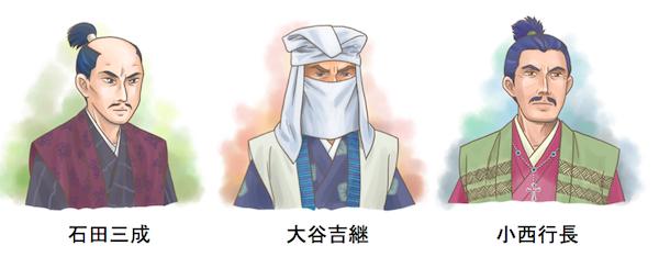 石田方jpg