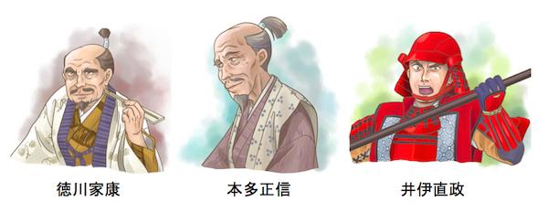 徳川家jpg