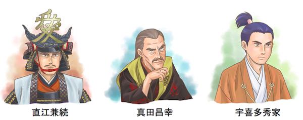 反徳川jpg