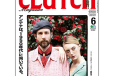 CLUTCH Magazine Vol.61