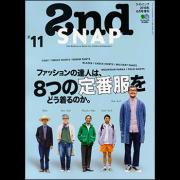 ライトニング6月号増刊 2nd SNAP #11