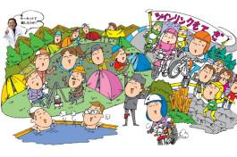 BikeJIN CAMP MEETING in もてぎ