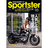 SPORTSTER CUSTOM BOOK VOL.16