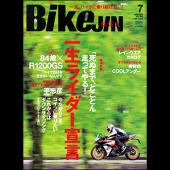 BikeJIN/培倶人 2018年7月号 Vol.185