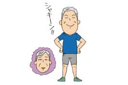 脳トレだけじゃない! 認知症予防に筋トレが効果的!【中高年の体作り】