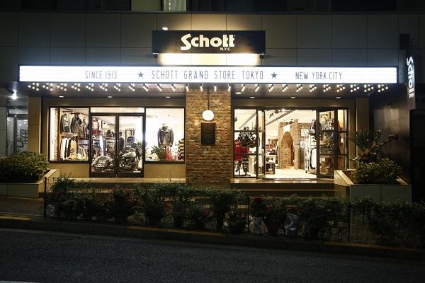 歴史、モノ作り、スタイル。Schottのすべてがココに。Schott Grand Store TOKYO(東京・渋谷)