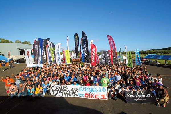 BikeJIN祭り2018@北海道白老 with バイク王