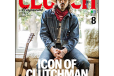 CLUTCH Magazine Vol.62