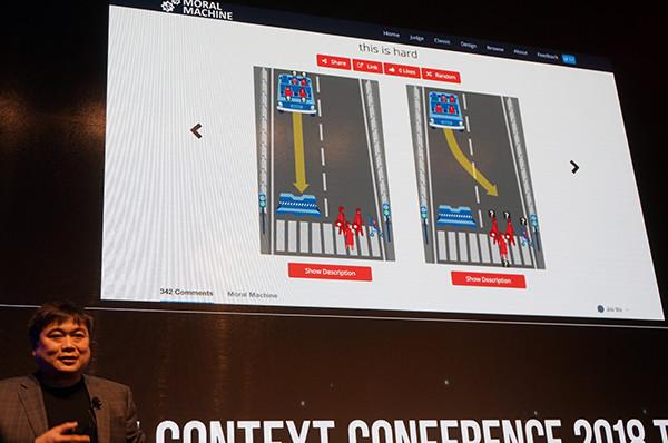 デジタルガレージのNCC2018で聞いた『テクノロジーと規制』の話