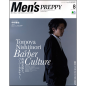 Men's PREPPY 2018年8月号