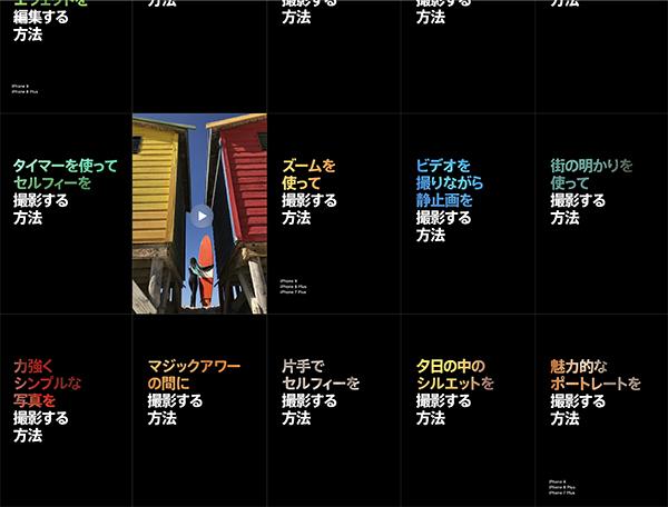 スクリーンショット 2018-06-26 11.59.4501 のコピー