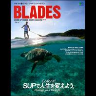 BLADES(ブレード) Vol.13
