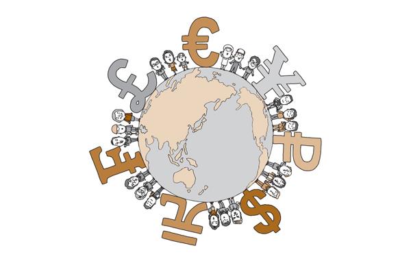 もう一度学びたい 世界経済