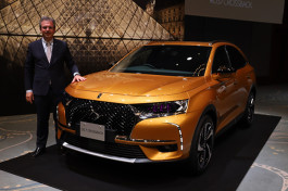 フレンチラグジュアリー。高級車が大型で高価だというのとは違う価値観。DS 7 CROSSBACK発表
