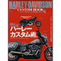 HARLEY-DAVIDSON CUSTOM BOOK Vol.4