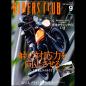 RIDERS CLUB 2018年9月号 No.533