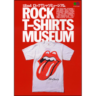 別冊2nd rock t shirts museum エイ出版社