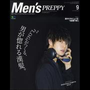 Men's PREPPY 2018年9月号