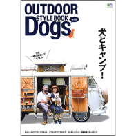 OUTDOOR STYLEBOOK with Dogs