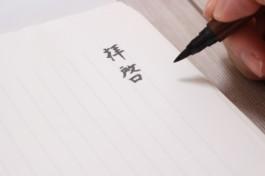どっちが正しい? クイズで覚える間違えやすい日本語表現