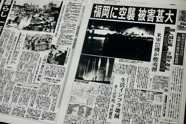 もし今、空襲があったらどう報じるか?‐‐‐Yahoo!と地方紙の試み