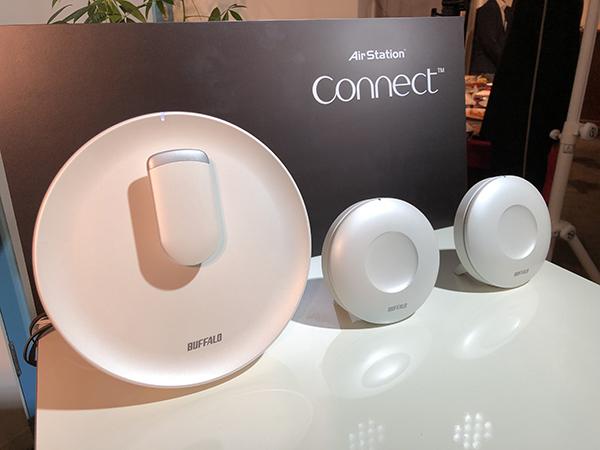 自宅に、家族が幸せになれる完全なWi-Fi環境を