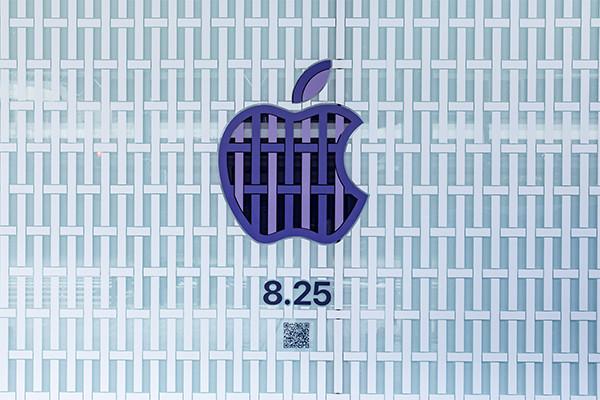 Appleさんが、京都の四条高倉東入ルにお店出しはるんやって