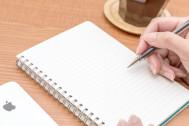 あなたの文章にリズムとメリハリを! 句読点と記号を使いこなそう