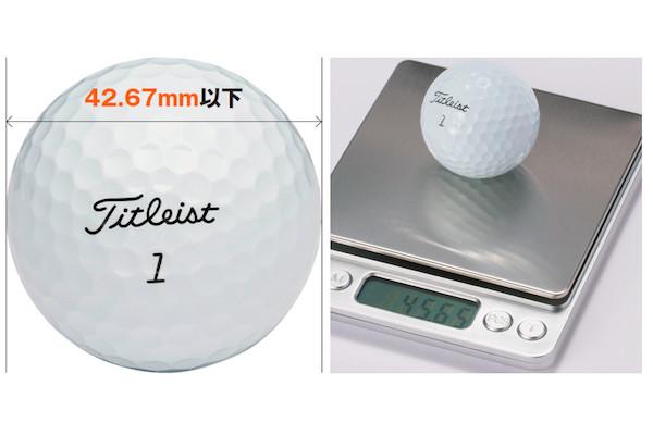 サイズや重さの影響は? 意外と知らないゴルフボールの常識