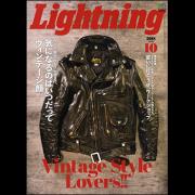 Lightning 2018年10月号 Vol.294