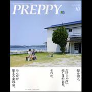 PREPPY 2018年10月号