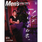Men's PREPPY 2018年10月号