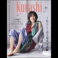 Kurashi Vol.5