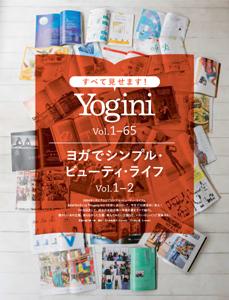 yogini_201811