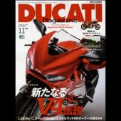 DUCATI Magazine Vol.89 2018年11月号