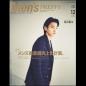 Men's PREPPY 2018年12月号