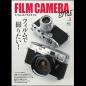 FILM CAMERA STYLE vol.3
