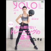 YOLO.style vol.06