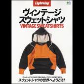 LIGHTNING ARCHIVES ヴィンテージスウェットシャツ